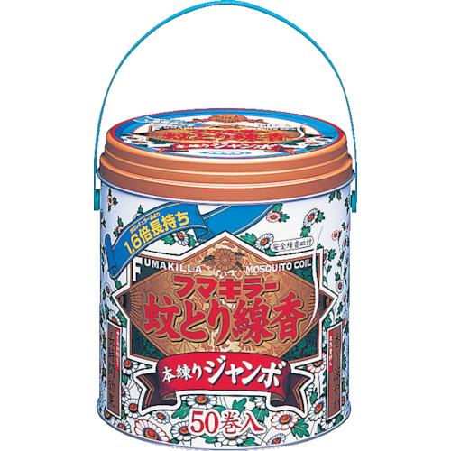 - 取寄 411683 通販 ジャンボ蚊とり線香50巻缶 50巻入 いつでも送料無料 1缶 フマキラー