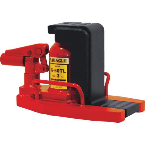 ジャッキ・油圧工具 G-60TL 低床・レバー回転・安全弁付爪つきジャッキ 爪能力3t 爪ロングタイプ イーグル