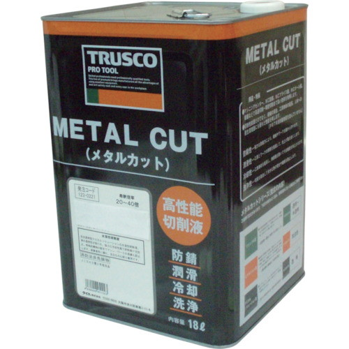 防錆潤滑剤 MC-11E メタルカット エマルション油脂型 18L TRUSCO