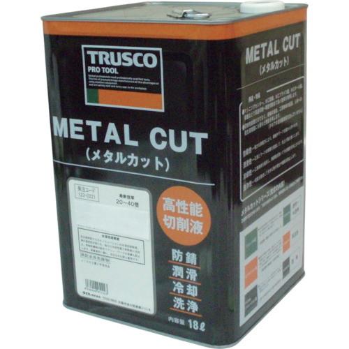 取寄 MC-16E メタルカット エマルション高圧対応油脂型 18L TRUSCO(トラスコ) 乳白色 1缶