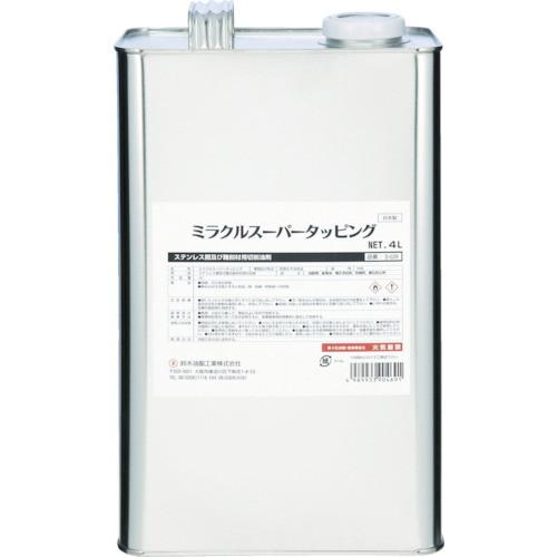取寄 S-028 ミラクルスーパータッピング4L 鈴木油脂 褐色透明 1缶