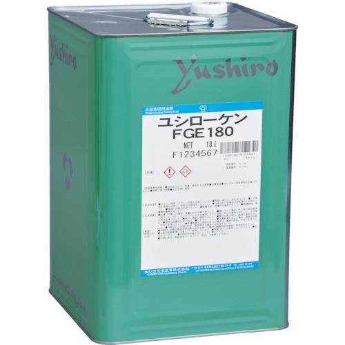 取寄 FGE180 ユシローケンFGE180 ユシロ化学工業 白色 1缶