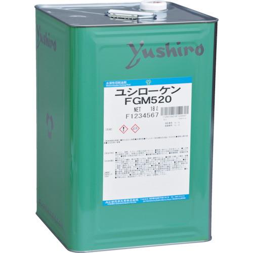 取寄 FGM520 ユシローケンFGM520 ユシロ化学工業 微青色透明 1缶