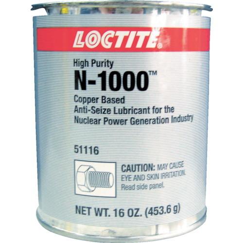 取寄 N1000-454 アンチシーズ N-1000 453.6g LOCTITE(ロックタイト) 1缶