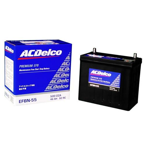 取寄 EFBN55 EFBN55 アイドリングストップ車対応 EFBバッテリー ACDelco(ACデルコ) 1個