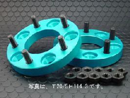 ★送料無料★GTO ワイドトレッドスペーサー ジュラルミン製(A2017)厚さ20mm ブルーアルマイト