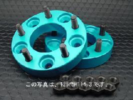 ★送料無料★GTO ワイドトレッドスペーサー ジュラルミン製(A2017)厚さ25mm ブルーアルマイト