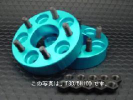 ★送料無料★GTO ワイドトレッドスペーサー ジュラルミン製(A2017)厚さ30mm ブルーアルマイト