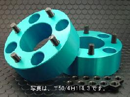 ★送料無料★GTO ワイドトレッドスペーサー ジュラルミン製(A2017)厚さ40mm ブルーアルマイト