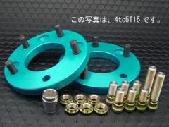 ★送料無料★GTO 4to5チェンジャー 4H114.3→5H114.3 15mm ブルー/シルバー