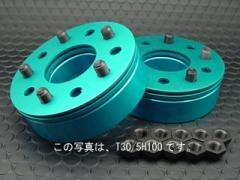 ★送料込★GTO アジャスタブルスペーサー30mm ブルーアルマイト