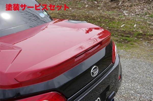 専用工場で塗装後 発送する新サービス COPEN リアウイング リアスポイラー ESQUELETE 最新 ARBiC LA400K エスケレート エクスプレイ コペン FRP 色番号塗装発送コペン お金を節約