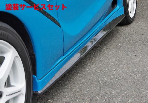 ★色番号塗装発送S660   サイドステップ【エスケレート】S660 JW5 サイドステップ FRP/カーボン