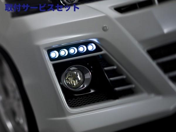 【関西、関東限定】取付サービス品20 ヴェルファイア | フロントバンパー【アドミレイション】ヴェルファイア 20後期 Belta フロントバンパースポイラー +5連LEDスポットKIT FRP製素地ベース LEDホワイト