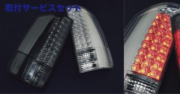 【関西、関東限定】取付サービス品60/65 ノア | テールライト【アドミレイション】ノア AZR60/65 LEDテールランプ 左右セット カラー:クリア