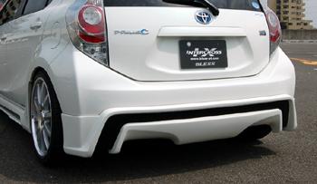 【美品】 リアバンパーカバー// リアハーフ【ブレス】アクア リヤハーフスポイラーVer.1 塗装済 塗装済 3P0:スーパーレッドII, オオマチシ:b1c9e36a --- dibranet.com