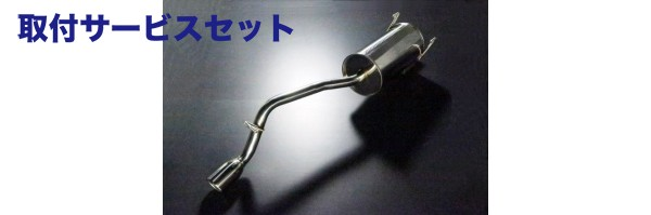 【関西、関東限定】取付サービス品ステンマフラー【GTカープロデュース】オールステンレスマフラー タイプS-X ハイゼットトラック(S500P/S510P)用