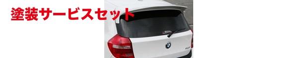 ★色番号塗装発送BMW 1 Series E87 | ルーフスポイラー / ハッチスポイラー【クロスエイト】BMW E87 1SERIES ルーフスポイラー