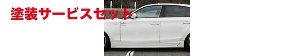 ★色番号塗装発送BMW 1 Series E87 | サイドステップ【クロスエイト】BMW E87 1SERIES サイドステップ