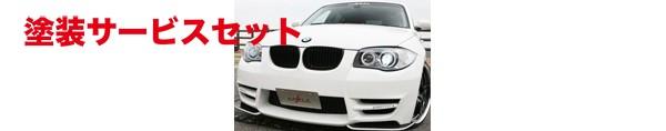 ★色番号塗装発送BMW 1 Series E87 | フロントバンパー【クロスエイト】BMW E87 1SERIES フロントバンパースポイラー(with LEDデイライト+FRPフリッパー)