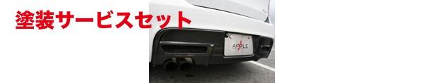 ★色番号塗装発送BMW 1 Series E87 | リアアンダー / ディフューザー【クロスエイト】BMW E87 1SERIES リアディフューザー(FRP)