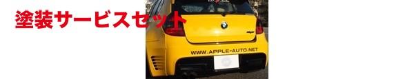 ★色番号塗装発送BMW 1 Series E87 | リアアンダー / ディフューザー【クロスエイト】BMW E87 1SERIES OverFender リアディフューザー(FRPリアディフューザー)