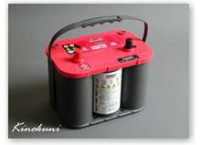 【★送料無料】 【キノクニ】オプティマバッテリーレッドトップ(12V)Dタイプ/大ポール(D1000S、イエロー D/R)