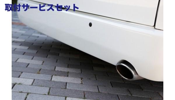 【関西、関東限定】取付サービス品リアバンパー【ギブソン】ハイエース 200系 1-4型 スーパーロング ハイルーフ リアバンパー (ステップ有・無) [8P4]ダークブルーマイカメタリック ステップ無し