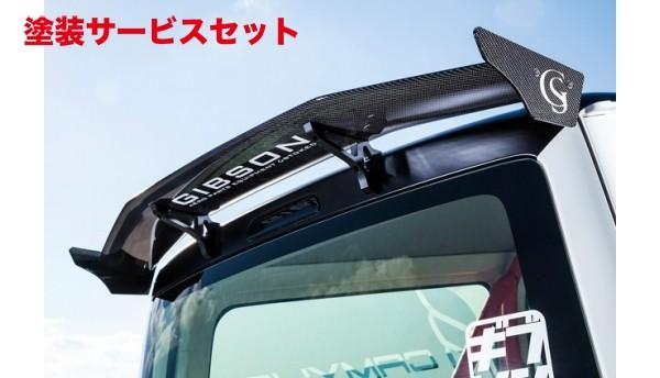 ★色番号塗装発送GT-WING【ギブソン】ハイエース 200系 1-4型 標準ボディ GTウィング (FRP製)