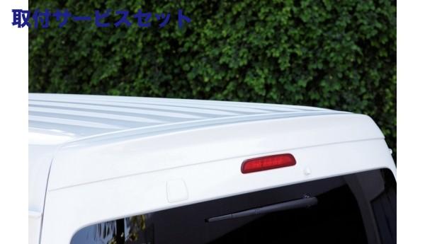 【関西、関東限定】取付サービス品ルーフスポイラー / ハッチスポイラー【ギブソン】ハイエース 200系 1-4型 ワイドボディ ミドル リアルーフスポイラー 塗装済 (1E2) ダークグレーマイカメタリック