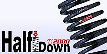 ムーヴ LA150S/LA160S   スプリング【アールエスアール】ムーヴ LA150S/ステラLA150F 後期 ダウンサス Ti2000 HALF DOWN フロントのみ