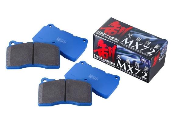 LEXUS RX 200/450 GL2# | ブレーキパット / リア【エンドレス】レクサスRX AGL20W/25W (RX200t) / GYL20W/25W (RX450h) ブレーキパッド リア用 【MX72 】