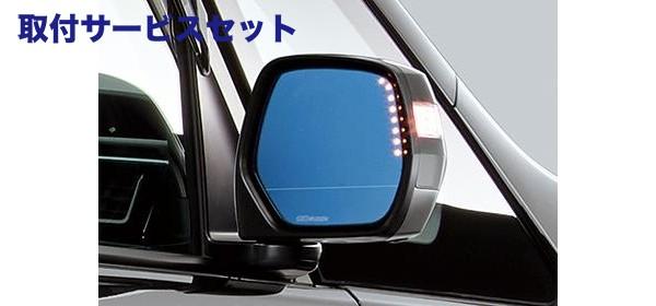 【関西、関東限定】取付サービス品RP ステップワゴン | ウインカーミラーカバー / ウインカー付ミラー【ムゲン】ステップワゴン RP 後期 Hydrophilic LED Mirror