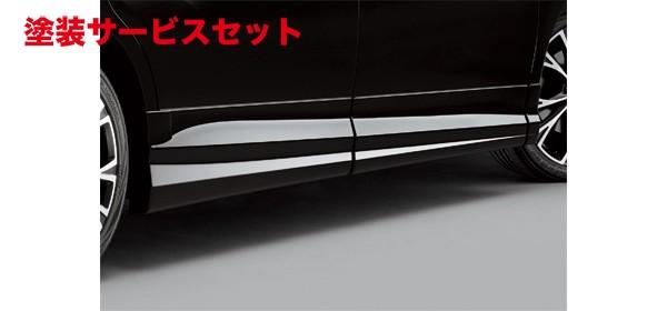 ★色番号塗装発送RP ステップワゴン   サイドステップ【ムゲン】ステップワゴン RP 後期 SIDE GARNISH メーカー塗装済み フォレストグリーン・パール