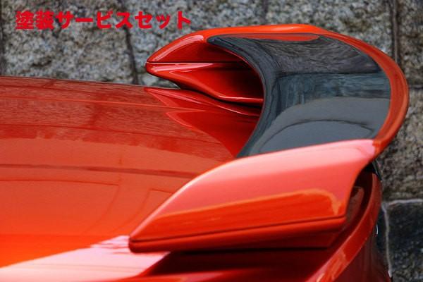 ★色番号塗装発送コペン | リアウイング / リアスポイラー【テイクオフ】コペン セロ LA400K CROSS エクストリック リアウイング FRP製