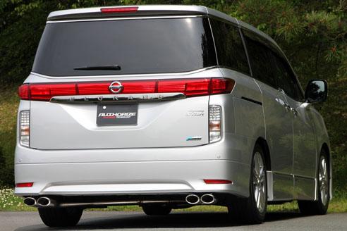 【フジツボ】マフラー オーソライズR(AUTHORIZE R) (ニッサン エルグランド、PE52 エルグランド ハイウェイスター 3.5 2WD [H22.08~、DBA-PE52、VQ35DE]) 【 7人乗り・8人乗り共通 | 350ハイウェイスター・プレミアム共通 | エルグランドVIP共通(特注車は除