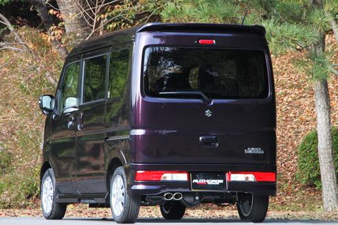 【フジツボ】マフラー オーソライズK(AUTHORIZE K) (スズキ エブリイ ワゴン、DA17W エブリイ ワゴン ターボ 2WD・4WD [H27.02~、ABA-DA17W、R06A]) 【 JPターボ/PZタ-ボ/PZタ-ボスペシャル共通。   標準ルーフ/ハイルーフ共通。   2WD MT/AT共通。   4WD