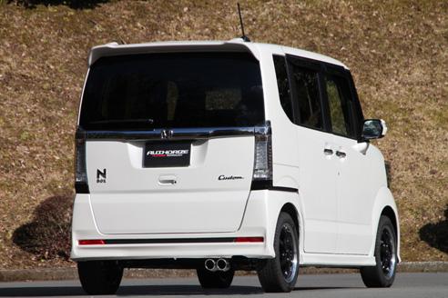 【フジツボ】マフラー オーソライズK (AUTHORIZE K) (N-BOX JF1 N-BOX カスタム NA 2WD '13後期 [H25.12~H29.08 DBA-JF1 S07A]) 【 後期 カスタム 専用   マイナー前 (~H25.12)車両は取付不可   70φ ラウンドスラッシュ(W) 】