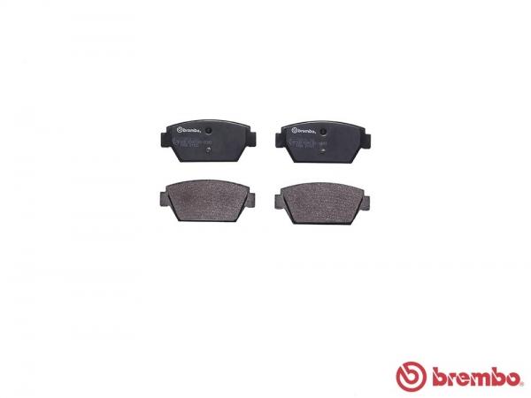 【ブレンボ】ブレーキパッド MITSUBISHI ギャラン / アスパイア [ E33A ][ 89/10~92/3 ][ REAR ] 【 レッド | AMG仕様 】