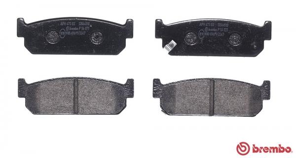 【ブレンボ】ブレーキパッド NISSAN シーマ [ FHY33 ][ 97/9~98/9 ][ REAR ] 【 ブラック | トラクションコントロール無 】
