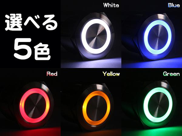 【シャイニングスピード】【GR/GH】インプレッサ/XV LEDカスタムラゲッジランプ (オフブラック(JC)、スイッチ有り【赤】 、左(助手席側/標準)、有り(カプラーオン仕様) )