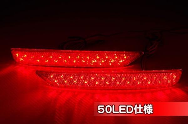 【シャイニングスピード】フォレスター SH/SJ 純正LEDリフレクター (50LED仕様、【SJ用】電源取り出しハーネス+完全カプラーオン仕様(2個セット) )