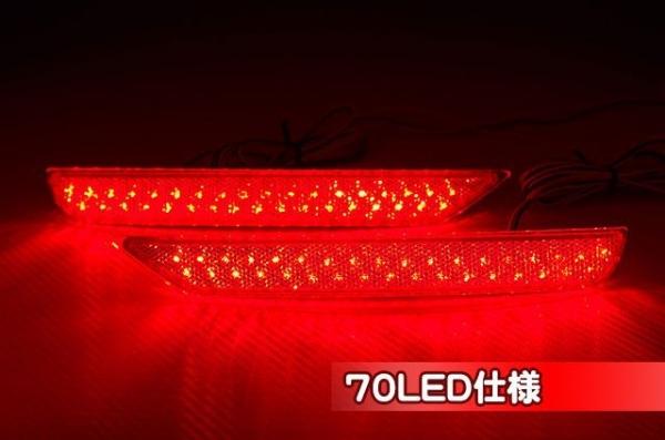 【シャイニングスピード】フォレスター SH/SJ 純正LEDリフレクター (70LED仕様、【SH用】電源取り出しハーネス(2個セット) )