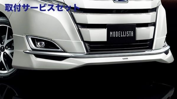 【関西、関東限定】取付サービス品80/85 ノア noah | フロントハーフ【トヨタモデリスタ】ノア 80系 G/X 後期 MODELLISTA フロントスポイラー 素地