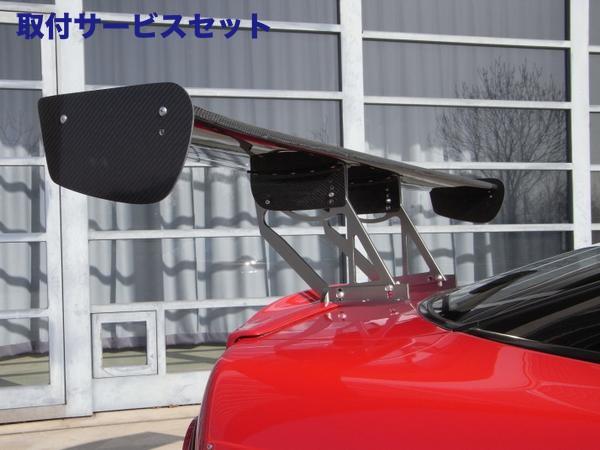 【関西、関東限定】取付サービス品汎用 | GT-WING【ガレージマック】汎用GTウイング 2009 カーボン