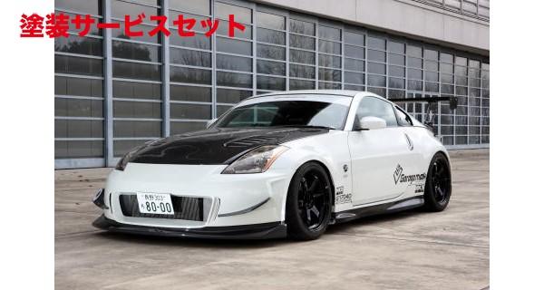 ★色番号塗装発送Z33 フェアレディZ | サイドステップ【ガレージマック】フェアレディZ Z33 サイドステップ TYPE-1 FRP製