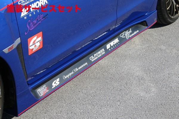 ★色番号塗装発送WRX VA STI S4 | サイドステップ【チャージスピード】WRX STI VAB/WRX S4 VAG サイドステップ TYPE-1A FRP製