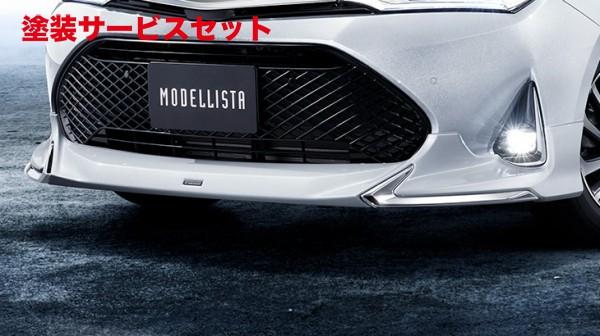 ★色番号塗装発送160 カローラフィールダー | フロントハーフ【トヨタモデリスタ】カローラフィールダー 160系 後期 フロントスポイラー ブラッキッシュアゲハガラスフレーク
