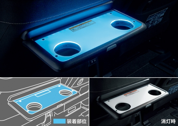80/85 エスクァイア ESQUIRE | インテリアパネル【トヨタモデリスタ】エスクァイア 80系 (ハイブリッド含む) 後期 LEDシートバックテーブルパネル