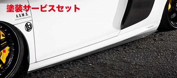 ★色番号塗装発送【★送料無料】 Audi R8 | サイドステップ【アーティシャンスピリッツ】AUDI R8 V8/V10 ABA-42 SPORTS LINE SIDE DIFFUSER FRP製